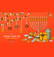hanukkah red template with torah menorah and vector image vector image