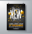 happy new year party celebration poster template vector image
