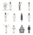 arabian man set vector image vector image
