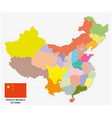 colorful administrative and political map vector image