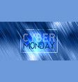 cyber monday sale banner design vector image vector image