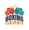 retro emblem for boxing champions vector image vector image