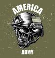 america army vector image