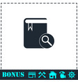 book search icon flat vector image