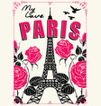 Card with parisian eiffel tower and roses