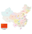 colorful administrative and political map of vector image vector image