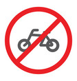no bicycle glyph icon prohibited and regulation vector image vector image
