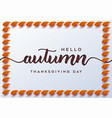 thanksgiving day banner background greeting card vector image vector image