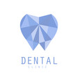 dental clinic logo symbol diamond tooth vector image vector image