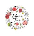 greeting card with symbols of jewish holiday rosh vector image