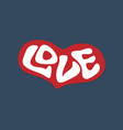 word love with heart love heart text for t-shirt vector image vector image