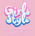 pink sweet banner girls style vector image