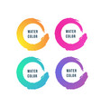 colorful abstract watercolor frame vector image vector image