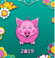 happy chinese new year 2019 zodiac sign pig vector image vector image