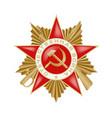victory day 9 may russian holiday vector image