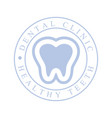 dental clinic healthy teeth logo symbol vector image vector image