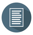 document icon white sign business concept flat vector image