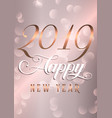 happy new year background with decorative rose vector image vector image