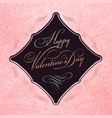 happy valentines day card with ornaments and vector image
