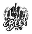 vintage beer pub emblem vector image vector image