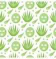 aloe vera face mask flat seamless pattern vector image vector image