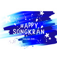 songkran festival water splash of thailand design vector image vector image