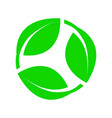 symbol an environmentally friendly or rapidly vector image vector image