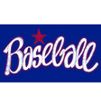 Baseball digitized machine embroidery script with vector image vector image