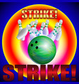 bowling poster template strike vector image vector image