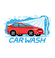 car wash sign with red car vector image vector image