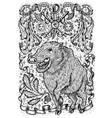 pig symbol vector image