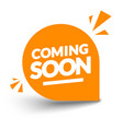 round orange coming soon label modern web banner vector image vector image