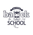 back to my school black-and-white isolated sticker vector image vector image