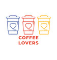 coffee cup flat icon isolated on a white vector image