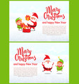 merry christmas elf and santa claus characters vector image vector image