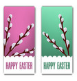 easter postcard greeting or invitation vector image vector image
