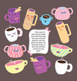 kid find cup match form game printable worksheet vector image