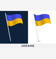 ukraine flag waving national flag vector image vector image
