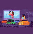 car cinema romantic movie theater couple embrace vector image