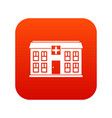 hospital icon digital red vector image vector image