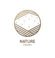 Minimalistic abstract frame logo