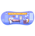 ophthalmologists office indoor composition vector image vector image