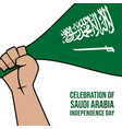 saudi arabia independence day vector image vector image