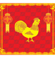 year of the rooster vector image vector image