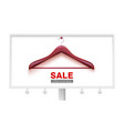 clearance sale offer is limited empty wooden vector image vector image