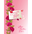 flower card 1 380 vector image vector image