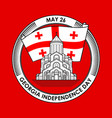 georgia independence day label flag and church vector image vector image