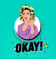 pop art woman winking and showing sign ok vector image vector image