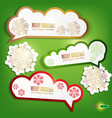 set of winter bubbles stickers labels tags illustr vector image vector image