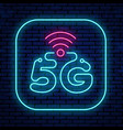bright glowing 5g icon vector image vector image